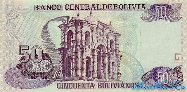 http://homonumi.ru/pic/n/Bolivia/P-206b-b.jpg