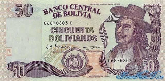 http://homonumi.ru/pic/n/Bolivia/P-206b-f.jpg
