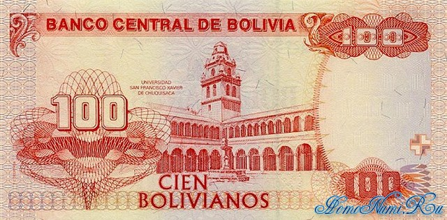 http://homonumi.ru/pic/n/Bolivia/P-207b-b.jpg