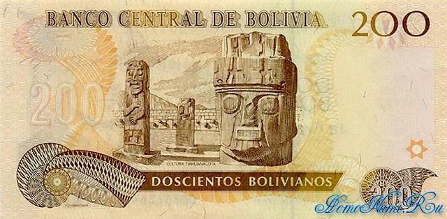 http://homonumi.ru/pic/n/Bolivia/P-208b-b.jpg