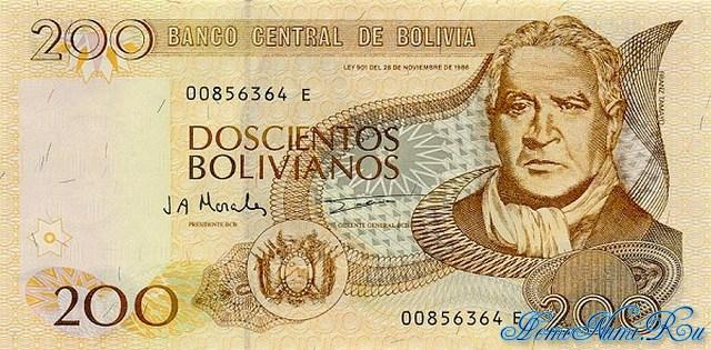 http://homonumi.ru/pic/n/Bolivia/P-208b-f.jpg