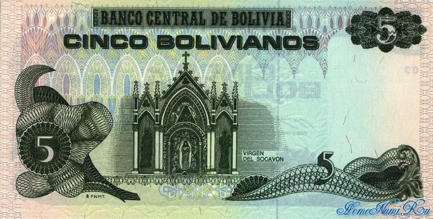 http://homonumi.ru/pic/n/Bolivia/P-209-b.jpg