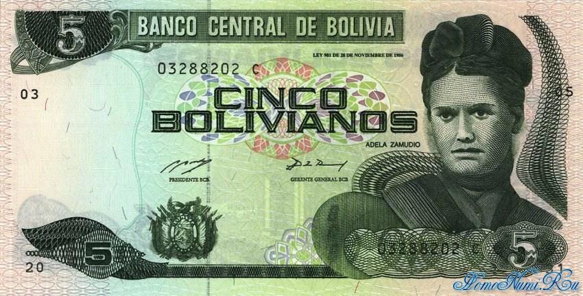 http://homonumi.ru/pic/n/Bolivia/P-209-f.jpg