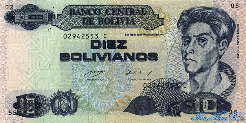 http://homonumi.ru/pic/n/Bolivia/P-210-f.jpg