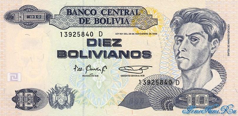 http://homonumi.ru/pic/n/Bolivia/P-218-f.jpg