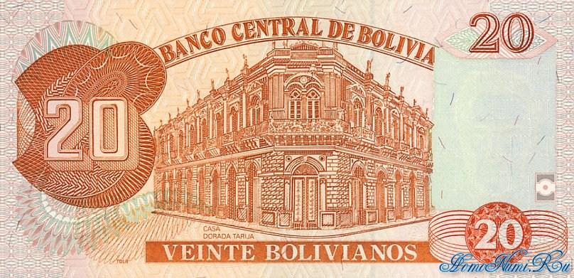 http://homonumi.ru/pic/n/Bolivia/P-219-b.jpg