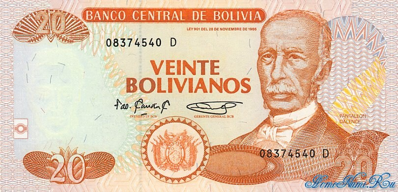http://homonumi.ru/pic/n/Bolivia/P-219-f.jpg