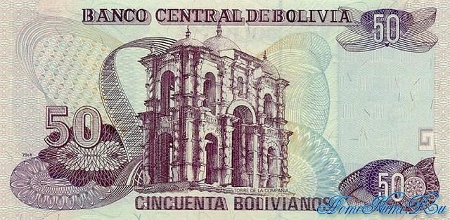 http://homonumi.ru/pic/n/Bolivia/P-220a-b.jpg