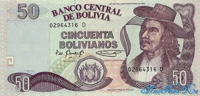 http://homonumi.ru/pic/n/Bolivia/P-220a-f.jpg