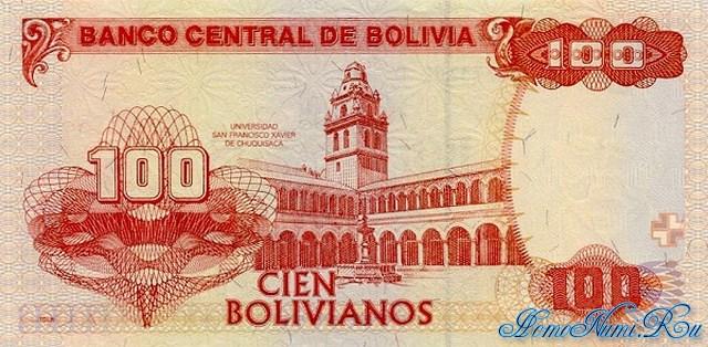 http://homonumi.ru/pic/n/Bolivia/P-221-b.jpg