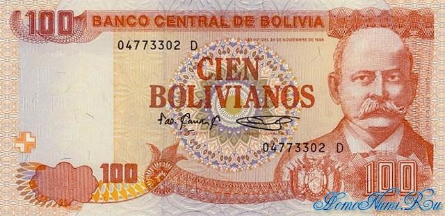 http://homonumi.ru/pic/n/Bolivia/P-221-f.jpg