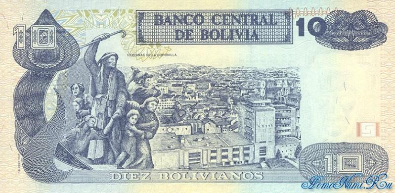 http://homonumi.ru/pic/n/Bolivia/P-223-b.jpg