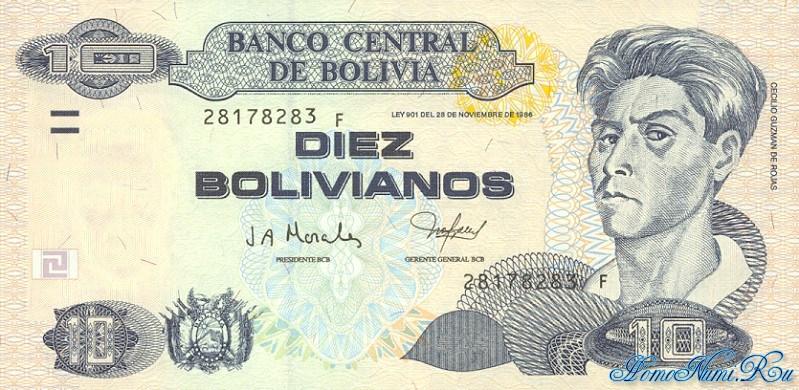 http://homonumi.ru/pic/n/Bolivia/P-223-f.jpg