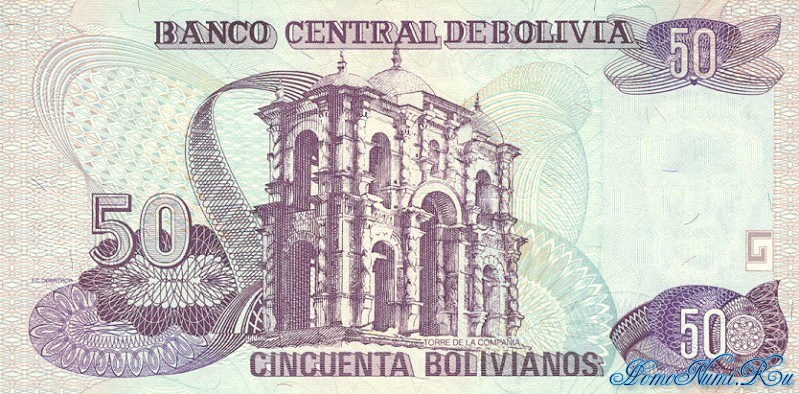 http://homonumi.ru/pic/n/Bolivia/P-225-b.jpg