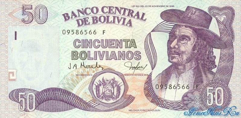 http://homonumi.ru/pic/n/Bolivia/P-225-f.jpg