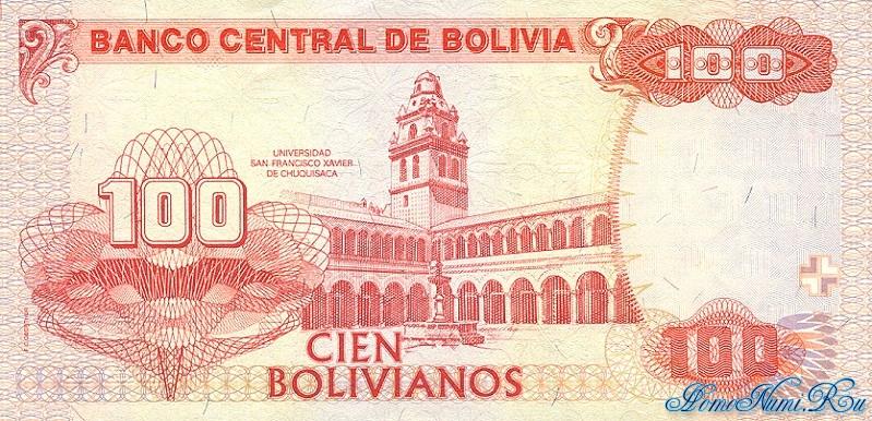 http://homonumi.ru/pic/n/Bolivia/P-226-b.jpg