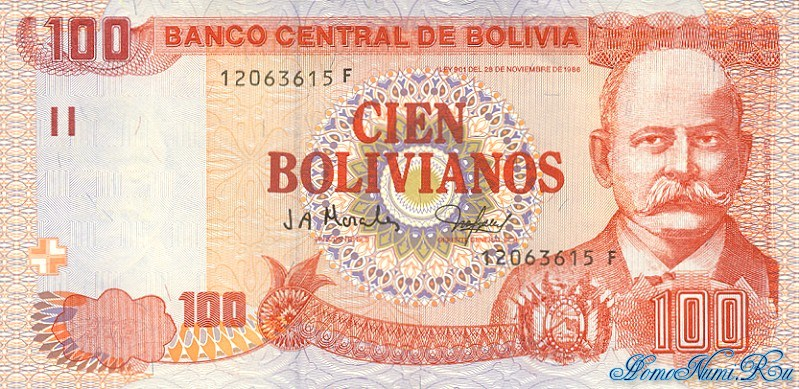 http://homonumi.ru/pic/n/Bolivia/P-226-f.jpg