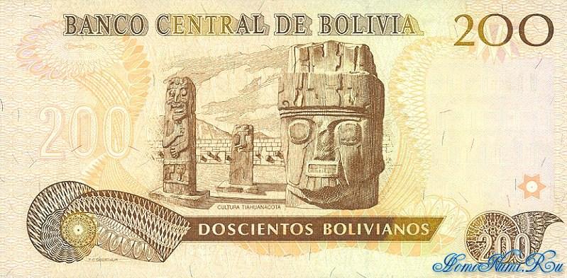 http://homonumi.ru/pic/n/Bolivia/P-227-b.jpg