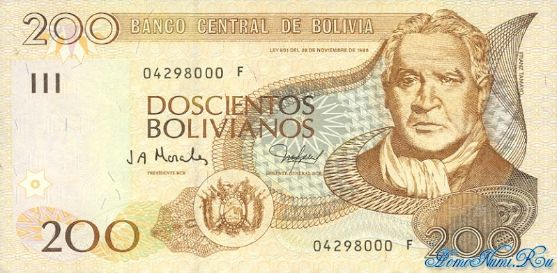 http://homonumi.ru/pic/n/Bolivia/P-227-f.jpg