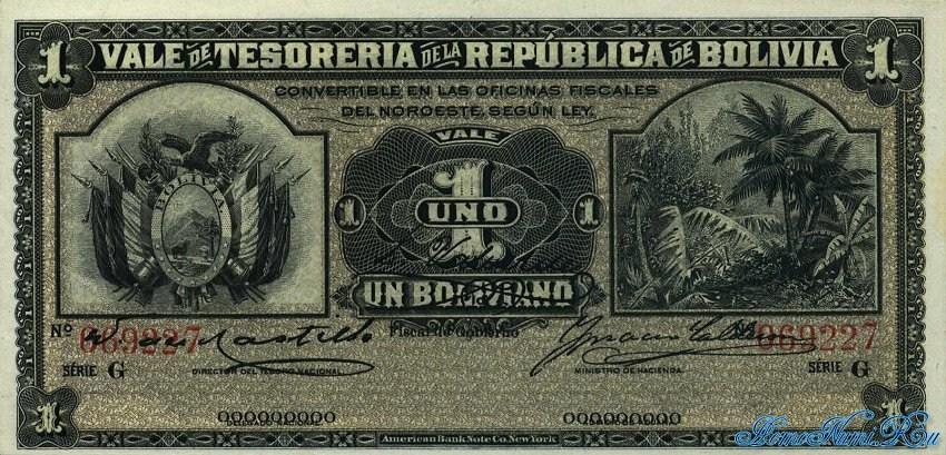 http://homonumi.ru/pic/n/Bolivia/P-92-f.jpg