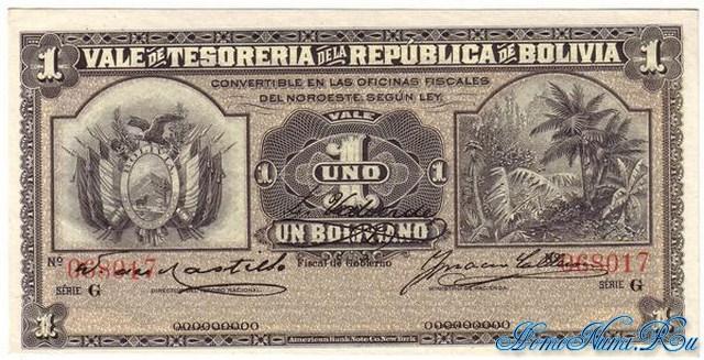 http://homonumi.ru/pic/n/Bolivia/P-92a-f.jpg