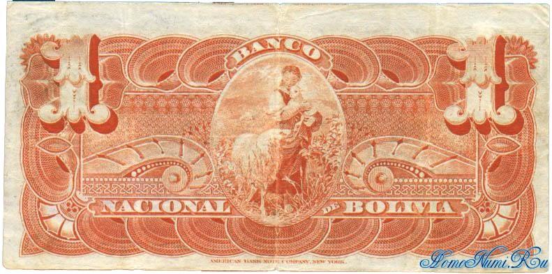 http://homonumi.ru/pic/n/Bolivia/P-S211b-b.jpg
