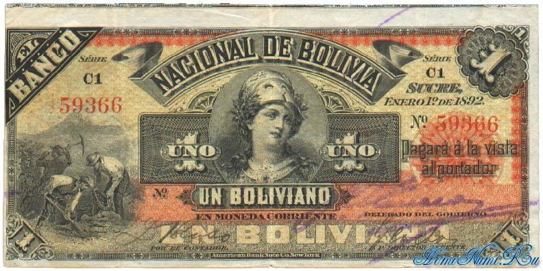 http://homonumi.ru/pic/n/Bolivia/P-S211b-f.jpg