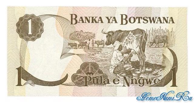 http://homonumi.ru/pic/n/Botswana/P-1-b.jpg