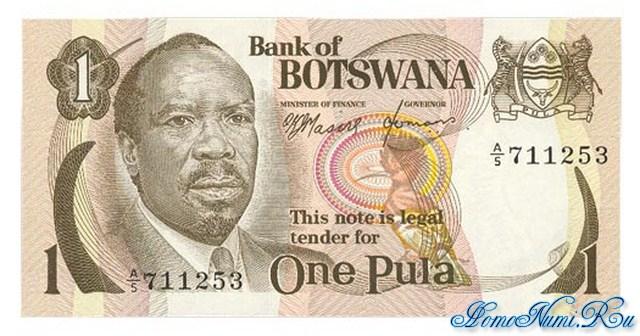 http://homonumi.ru/pic/n/Botswana/P-1-f.jpg