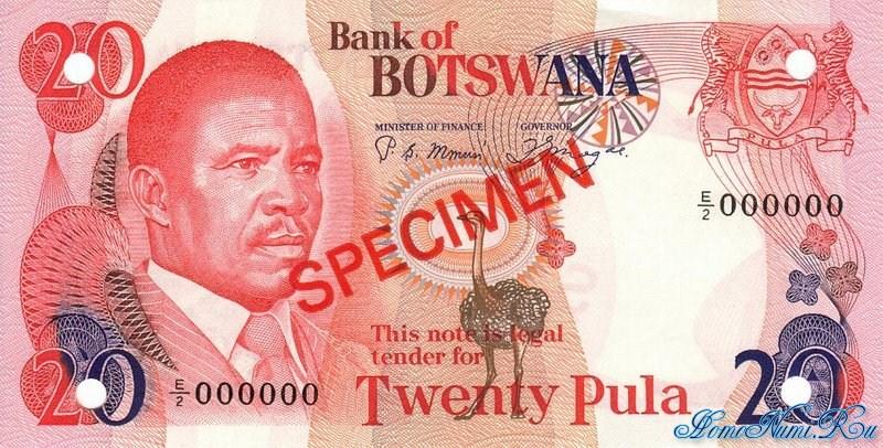 http://homonumi.ru/pic/n/Botswana/P-10s1-f.jpg