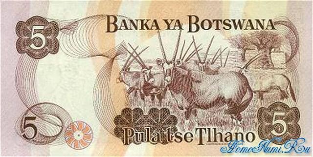 http://homonumi.ru/pic/n/Botswana/P-11-b.jpg