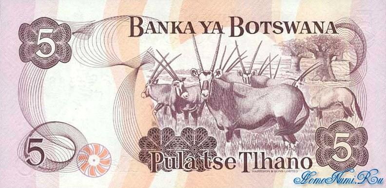 http://homonumi.ru/pic/n/Botswana/P-11a-b.jpg