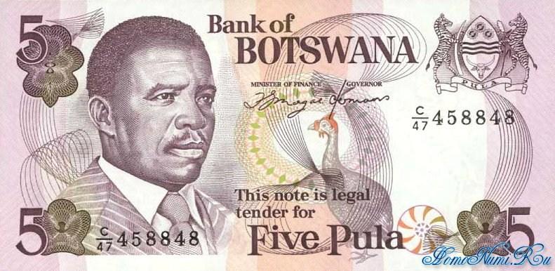 http://homonumi.ru/pic/n/Botswana/P-11a-f.jpg