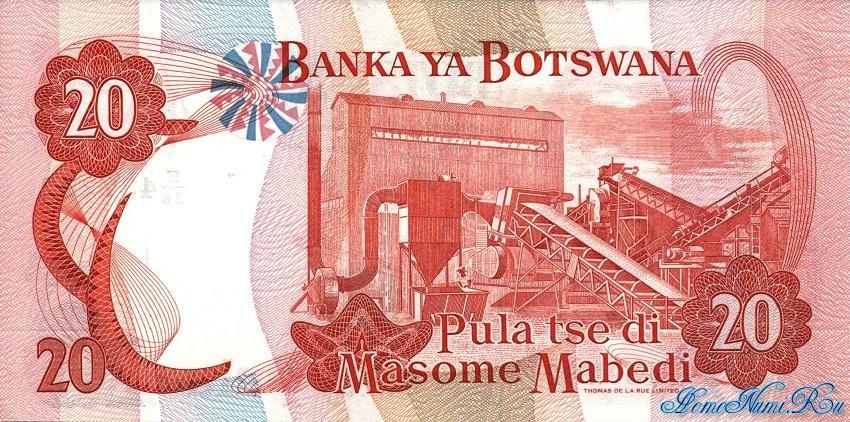 http://homonumi.ru/pic/n/Botswana/P-13-b.jpg