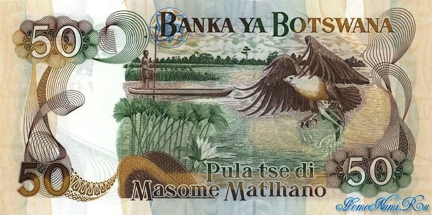 http://homonumi.ru/pic/n/Botswana/P-14-b.jpg