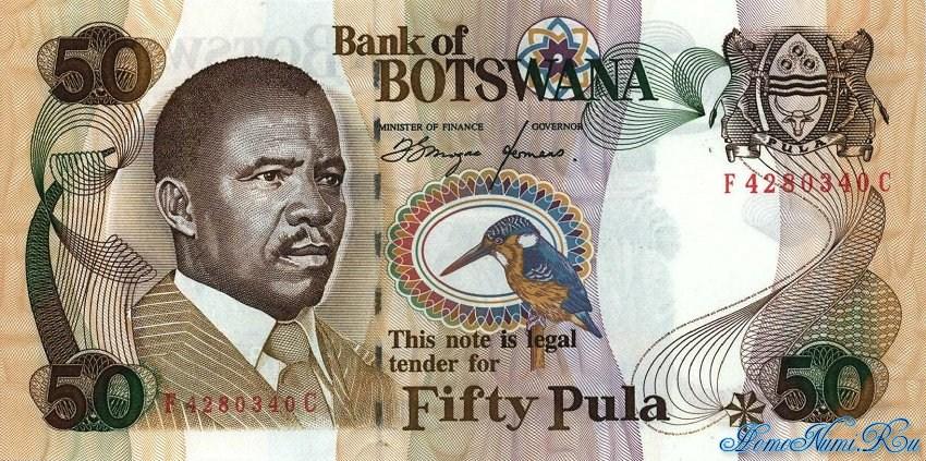 http://homonumi.ru/pic/n/Botswana/P-14-f.jpg