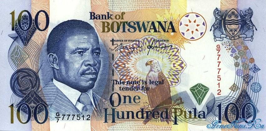 http://homonumi.ru/pic/n/Botswana/P-16-f.jpg