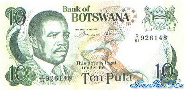 http://homonumi.ru/pic/n/Botswana/P-17-f.jpg