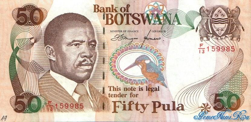 http://homonumi.ru/pic/n/Botswana/P-19a-f.jpg