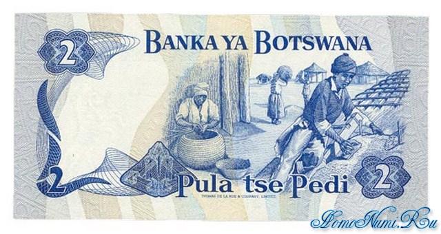 http://homonumi.ru/pic/n/Botswana/P-2-b.jpg