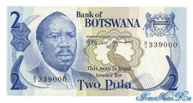 http://homonumi.ru/pic/n/Botswana/P-2-f.jpg