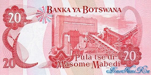 http://homonumi.ru/pic/n/Botswana/P-21a-b.jpg