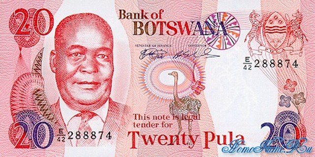 http://homonumi.ru/pic/n/Botswana/P-21a-f.jpg
