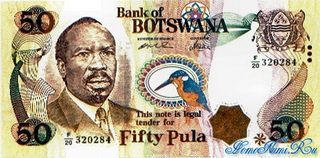 http://homonumi.ru/pic/n/Botswana/P-22a-f.jpg