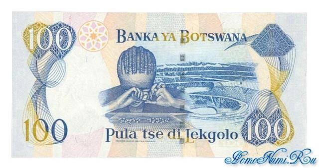 http://homonumi.ru/pic/n/Botswana/P-23a-b.jpg
