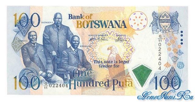 http://homonumi.ru/pic/n/Botswana/P-23a-f.jpg