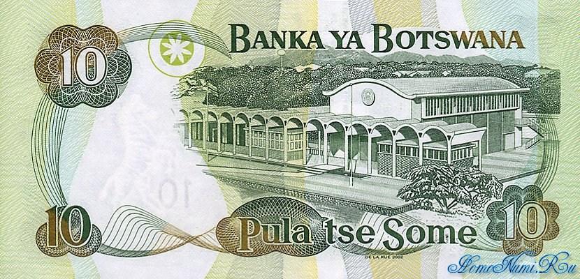 http://homonumi.ru/pic/n/Botswana/P-24-b.jpg