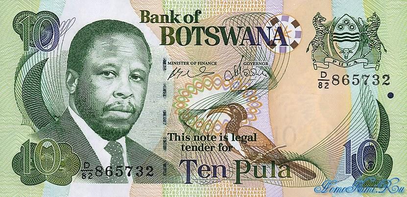 http://homonumi.ru/pic/n/Botswana/P-24-f.jpg