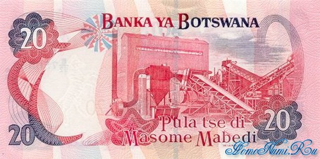 http://homonumi.ru/pic/n/Botswana/P-25-b.jpg