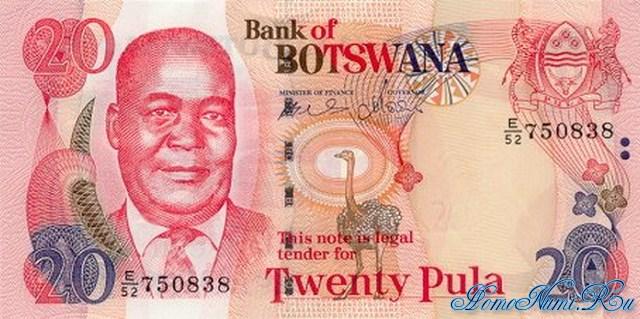 http://homonumi.ru/pic/n/Botswana/P-25-f.jpg